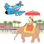 Departure Holidays